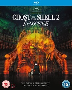 Ghost in the Shell 2 - Innocence - 1