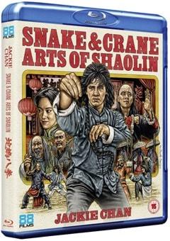 Snake and Crane Arts of Shaolin - 1