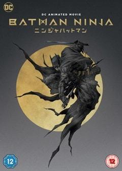 Batman Ninja (hmv Exclusive) - 1