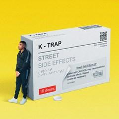 Street Side Effects - 1