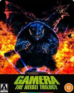 Gamera: The Heisei Trilogy - 1