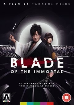 Blade of the Immortal - 1