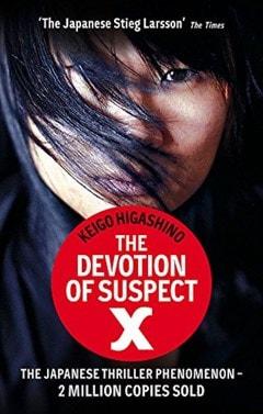 The Devotion Of Suspect X - 1