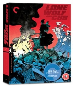 Lone Wolf and Cub - The Criterion Collection - 2