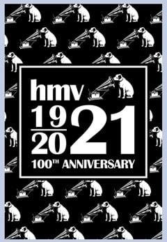 hmv 100th Anniversary Centenary Tea Towel - 1