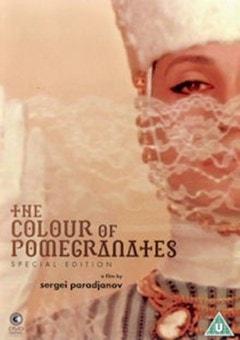 The Colour of Pomegranates - 1