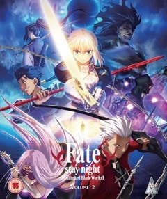 Fate/stay Night: Unlimited Blade Works - Part 2 - 1