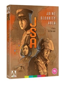 JSA (Joint Security Area) - 2