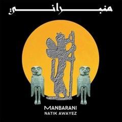 Manbarani - 1