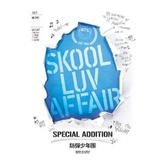 Skool Luv Affair - Special Addition - 8