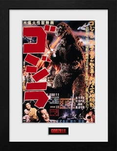 Godzilla Print Bundle: Original, Mecha & Blossom - 2