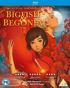 Big Fish and Begonia - 1