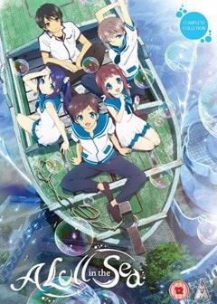 A Lull in the Sea: Complete Series - 1