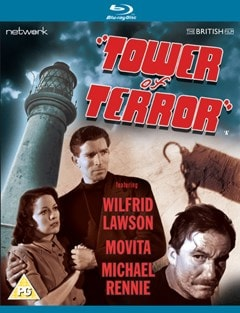 The Tower of Terror - 1