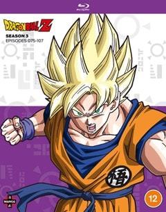 Dragon Ball Z: Season 3 - 2
