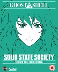 Ghost in the Shell: Stand Alone Complex - Solid State Society - 1