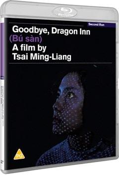 Goodbye, Dragon Inn - 2