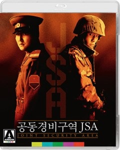 JSA (Joint Security Area) - 3