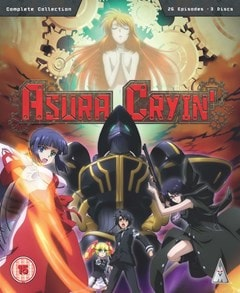 Asura Cryin': Complete Collection - 1
