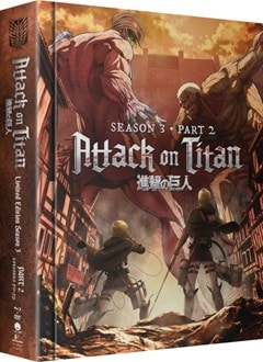Attack On Titan: Season 3 - Part 2 - 2