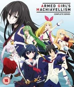 Armed Girl's Machiavellism - 1