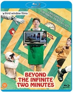 Beyond the Infinite Two Minutes - 1