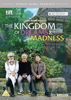 The Kingdom of Dreams and Madness - 1
