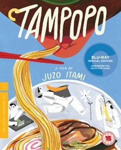 Tampopo - The Criterion Collection - 1