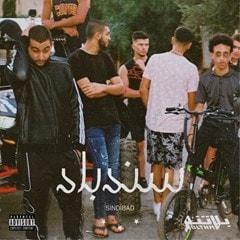 Sindibad El Ward - 1
