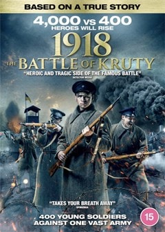 1918: The Battle of Kruty - 1