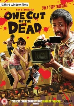 One Cut of the Dead - 1