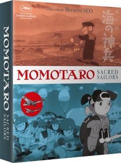 Momotaro, Sacred Sailors - 1