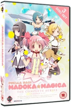 Puella Magi Madoka Magica: The Complete Series - 1