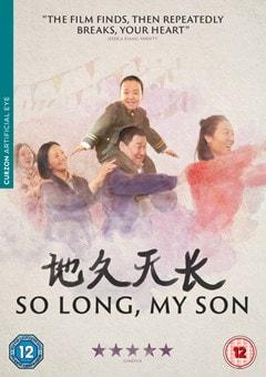 So Long, My Son - 1
