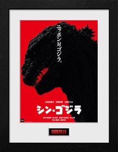 Godzilla Print Bundle: Destroy, Shin & Flight - 3