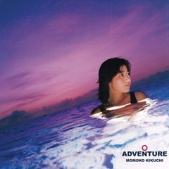 Adventure - 1