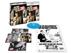 36 Hours (hmv Exclusive) - The Premium Collection - 1