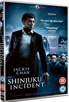 The Shinjuku Incident - 1
