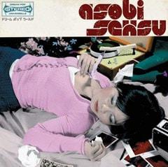 Asobi Seksu - 1