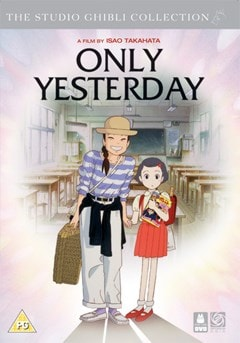 Only Yesterday (English Version) - 1
