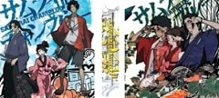 Samurai Champloo: Collection - 3