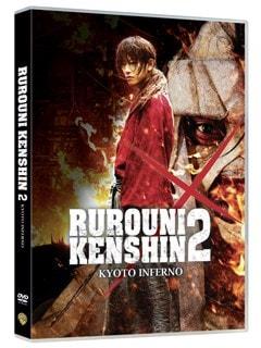 Rurouni Kenshin: Kyoto Inferno - 2