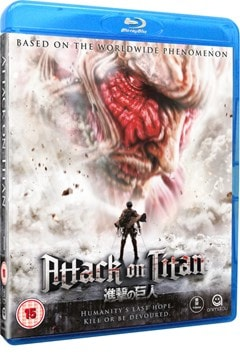 Attack On Titan: Part 1 - 2