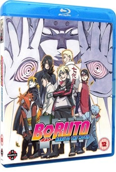 Boruto - Naruto the Movie - 2