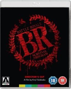 Battle Royale (Director's Cut) - 1