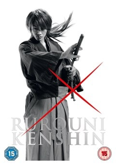 Rurouni Kenshin - 1