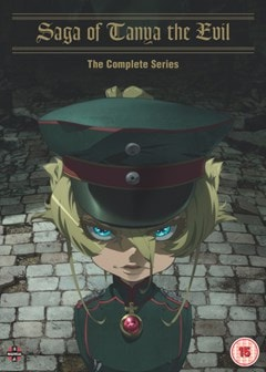 Saga of Tanya the Evil: The Complete Series - 1