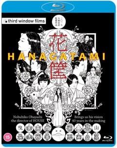 Hanagatami - 1