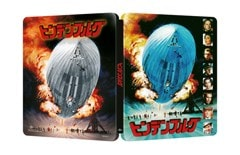 The Hindenburg (hmv Exclusive) - Japanese Artwork Series #4 Limited Edition Steelbook - 2