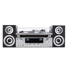 GPO PR100 Silver Turntable With PR200 CD Player and Speakers - 1